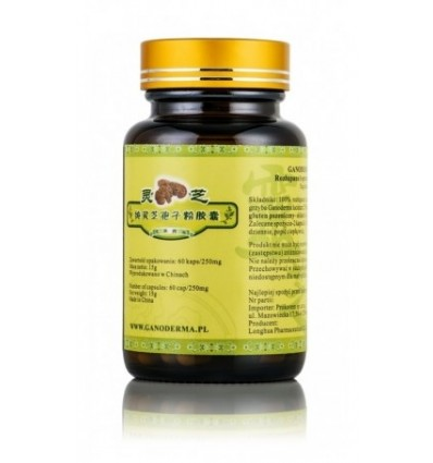 ganoderma-lucidum-100-rozlupane-i-sproszkowane-zarodniki
